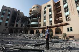 Islamic University of Gaza, bombed by Israel 2 August 2014