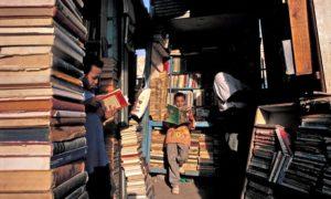 Egypt, Cairo, old books market