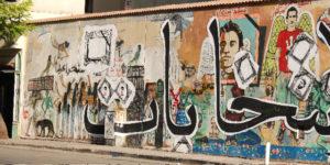 Abo Bakr and Awad's work on Mohamed Mahmoud Street