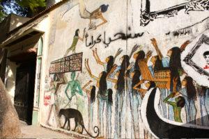 Alaa Awad's work on Mohamed Mahmoud Street. Laura Gribbon, June 2012.