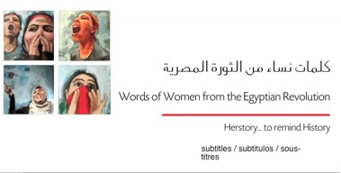 Figure 2: Opening screenshot of Words of Women videos: 'Herstory – to remind History' appears in English only