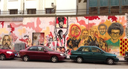 Figure 5: Memorial paintings, Mohamed Mahmoud Street. Photo by John Johnston (2014)