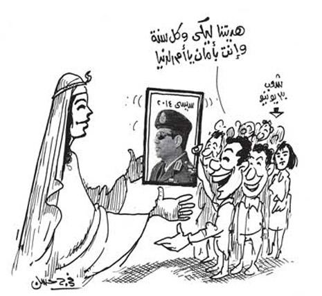 Farag Hassan, Al Ahram, December 20, 2013