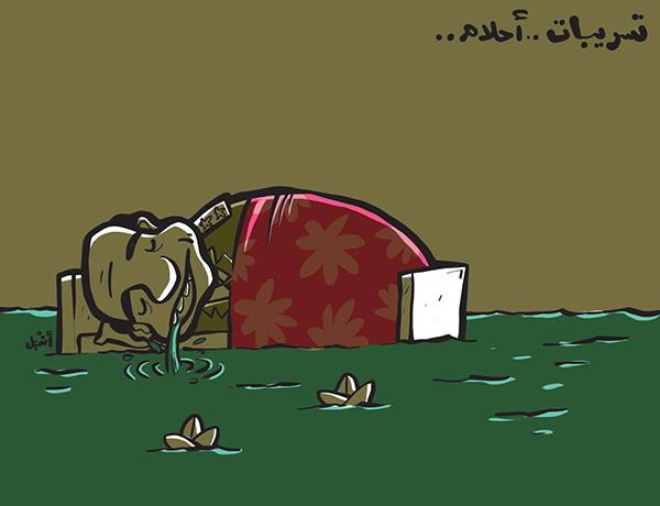 """Andeel, """"Leaks... Dreams..."""" Facebook, December 11, 2013"""