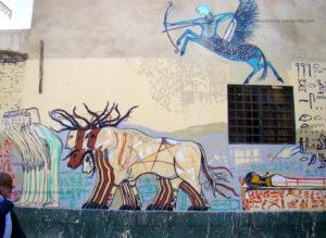 Mural by Alaa Awad