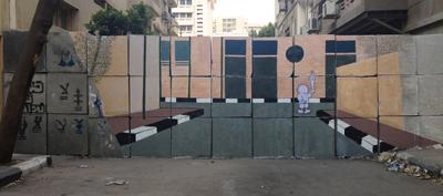 wall at Ministry of Interior, with Handala