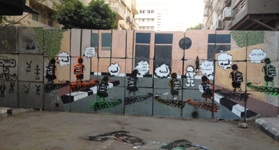 wall at Ministry of Interior: Hide and Seek