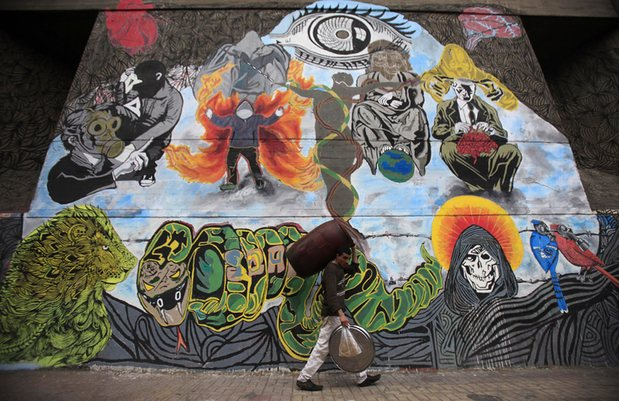 Graffiti on Mohamed Mahmoud street near Tahrir Square. Photograph: Amr Dalsh/Reuters